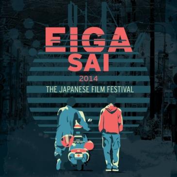 Eiga Sai 2014: The 16th Japanese Film Festival