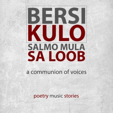 Bersikulo: Salmo Mula sa Loob
