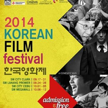 2014 Korean Film Festival