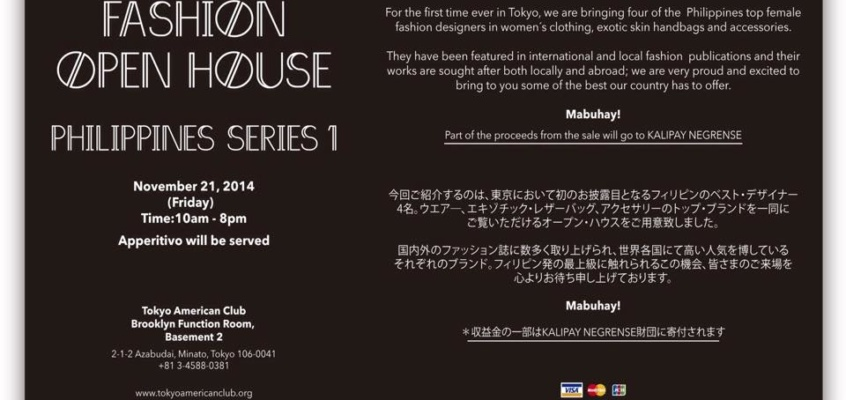 Fashion Open House | Philippine Series 1