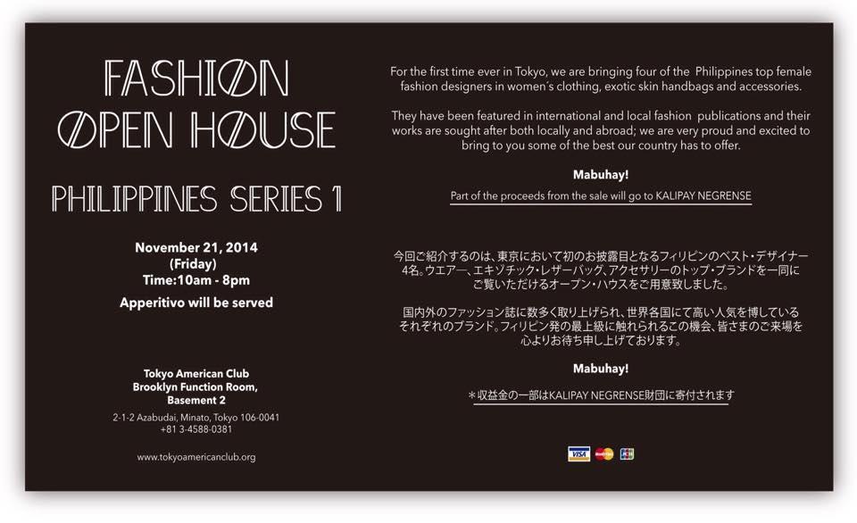 141121_fashion-open-house