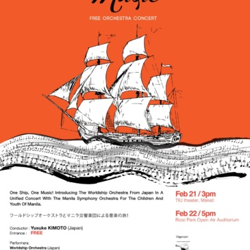 Sailing In Music: the MSO with Worldship Orchestra (JPN)