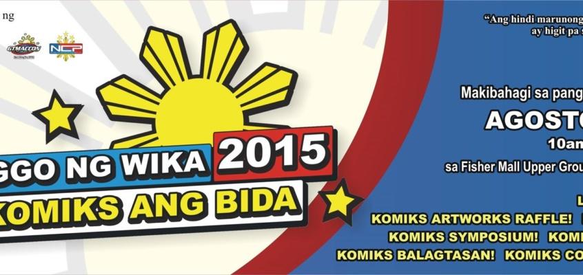 Linggo Ng Wika 2015 – Komiks ang Bida