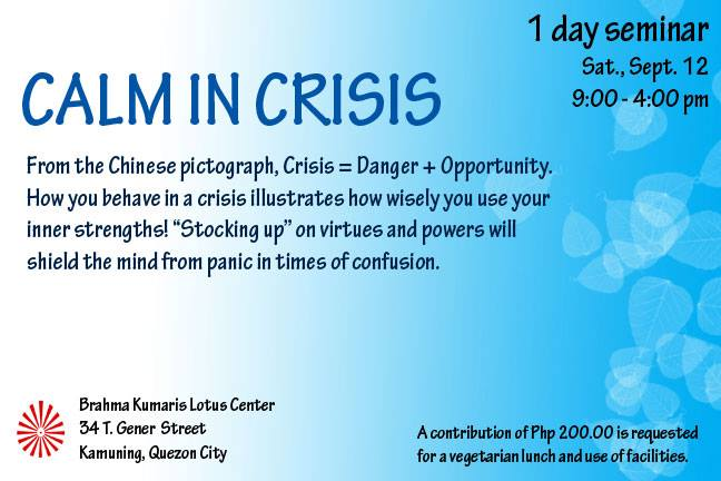 Calm in Crisis