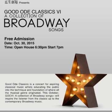 Good Ode Classics VI: A Collection of Broadway Songs