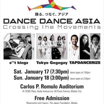 Dance Dance Asia | Crossing the Movements