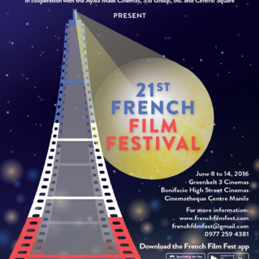 21st French Film Festival