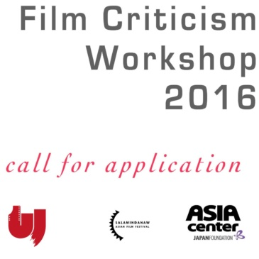#SalaMindanaw2016 Call for application to the 2016 Film Criticism Workshop