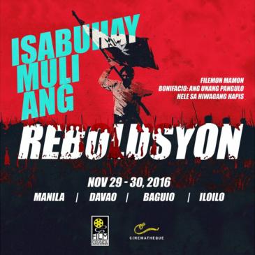 Isabuhay Muli Ang Rebolusyon
