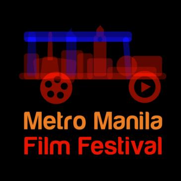 2016 Metro Manila Film Festival