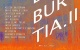 Jet Rai‎ArtExpands 15 hrs ·    BUR BUR TIA. II group exhibition  Opens on Saturday May 13  6pm at METRO Gallery