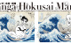 """Manga Hokusai Manga  Public · Hosted by Ateneo Art Gallery and The Japan Foundation, Manila  clock Saturday at 11 AM - 1 PM 2 days from now · 26–33° Partly Cloudy pin Show Map Ateneo Art Gallery Second floor, Rizal Library Special Collections, Ateneo de Manila University, 1108 Quezon City, Philippines About Discussion 205 Going · 1.2K InterestedSee All         8 Jam is going Share Share In Messenger To:  Choose friends Add a message...  Details Manga Hokusai Manga: Approaching the Master's Compendium from the Perspective of Contemporary Comics  17 June to 28 July 2017 Opening Reception: 17th of June, 11:00 am  Ateneo Art Gallery, The Japan Foundation, Manila and Embassy of Japan in the Philippines are pleased to present the international travelling exhibition Manga Hokusai Manga: Approaching the Master's Compendium from the Perspective of Contemporary Comics. Open from 17 June to 28 July 2017, the exhibition introduces the similarities and differences between modern Japanese manga, which now enjoys global popularity, and Katsushika Hokusai's manga.  Katsushika Hokusai (1760-1849), best known for the woodblock print titled The Great Wave, called his collection of printed drawings """"manga."""" Hokusai Manga contains an assortment of drawings varying in subject matter—from the humorous to the prosaic and instructional. This pictorial compendium is often associated with the origins of contemporary manga for its storytelling and visualization of movement. Over 200 years after its first volume was published, it continues to captivate people worldwide.  Manga Hokusai Manga approaches Hokusai Manga from the perspective of contemporary Japanese comics. The exhibition begins with six images of Hokusai from 1970's manga, when Hokusai's personality and eventful life became a source of inspiration for manga artists, and ends with seven original works made by contemporary manga artists specifically for this exhibition. Responding to the formal aspects of Hokusai"""