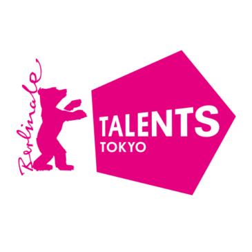 Talents Tokyo 2017