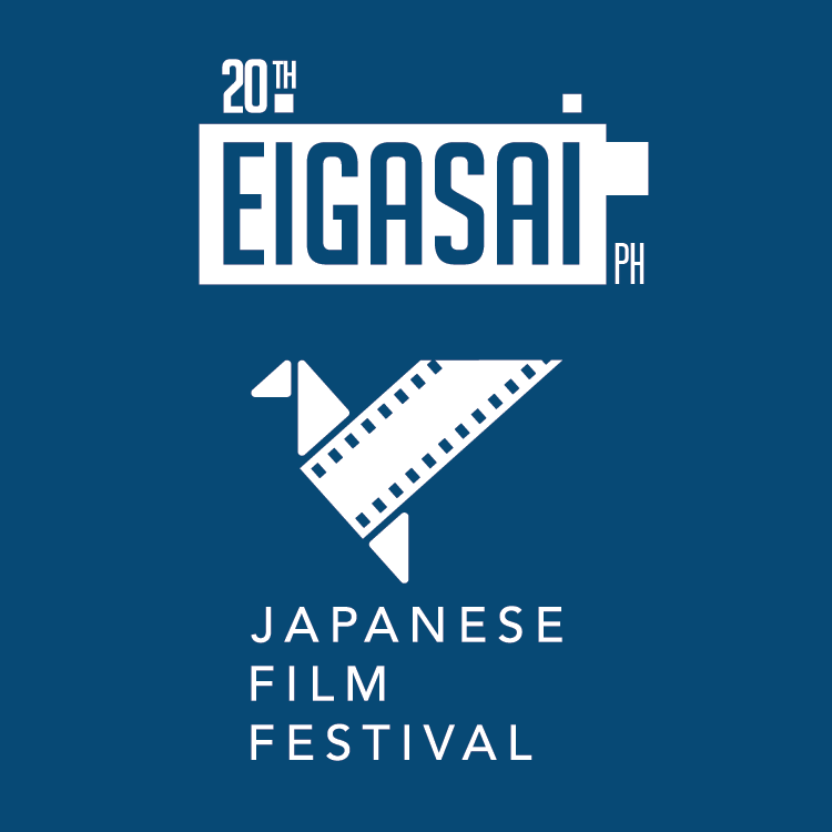 EIGASAI 2017: The 20th Japanese Film Festival
