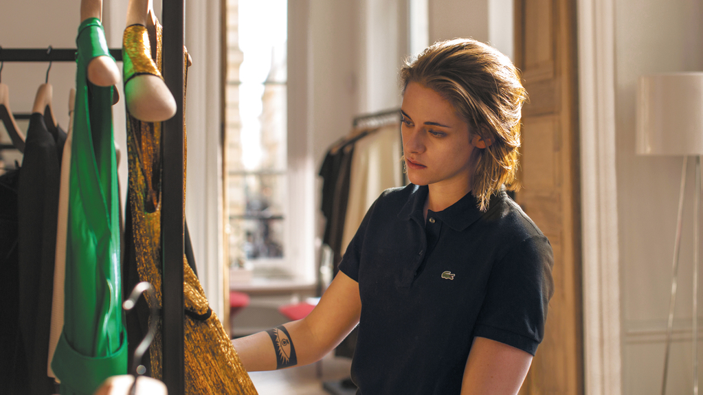 Personal Shopper screencap