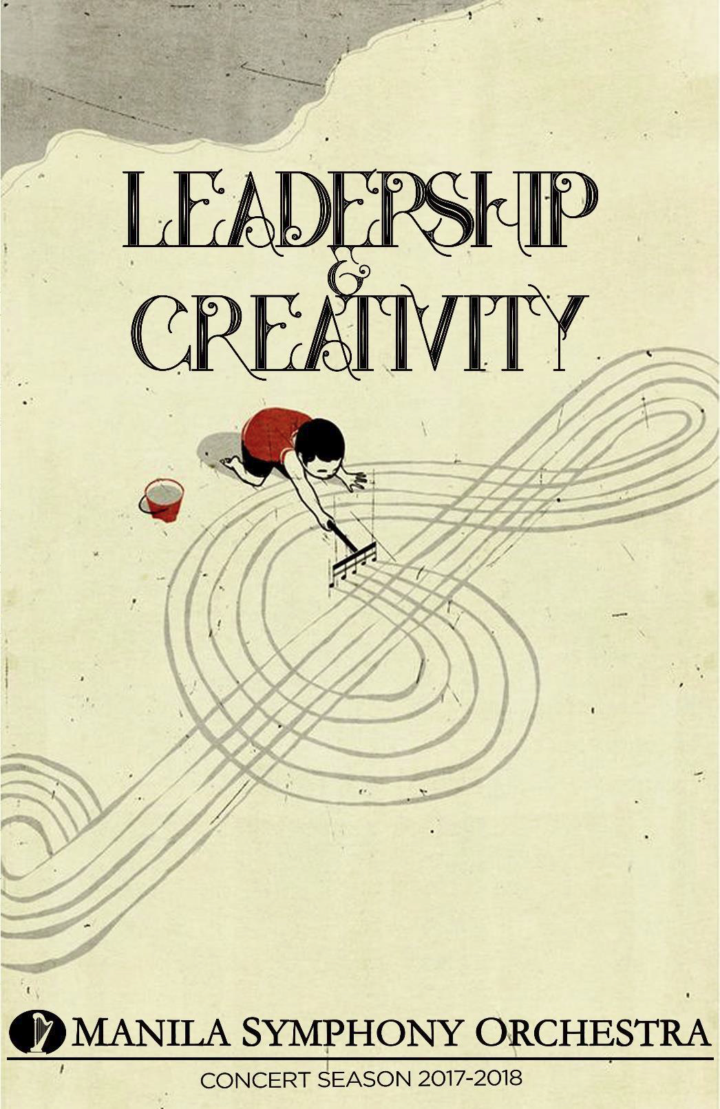 170603_leadership-creativity