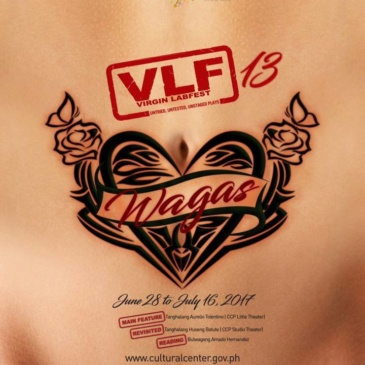 The Virgin Labfest 13: Wagas