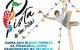 Pista ng Pelikulang Pilipino Page Liked · July 18 ·    Sama-sama tayo at mag-tipon para isang napaka laking pagdiriwang para sa mga natatanging pelikula ng Pista ng Pelikulang Pilipino! 🚩  Humanda sa dose-dosenang saya at sorpresa na hatid namin para sa inyo! Mag-kita kita tayong lahat sa aming masayang selebrasyon ng PISTA AT THE PARK:  • Agosto 13, Linggo • Burnham Green, Luneta Park  • 10am  Makisaya, makibahagi at makipista sa isang engrande at maka-Pilipinong pag-daraos para sa nalalapit na Pista ng Pelikulang Pilipino.   #PistaAtThePark #PistaNgPelikulangPilipino #PPP2017