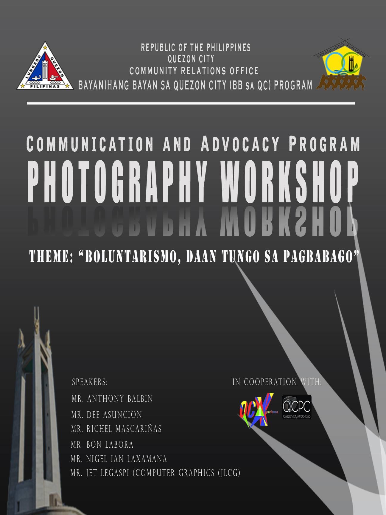 170831_QCX Photography Workshop