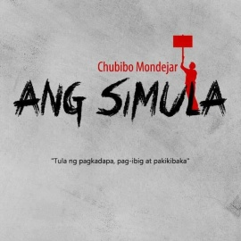 "Chubibo Mondejar ""Ang Simula"" Zine Launch"