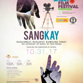 4th Sorok Short Film Festival: Sangkay