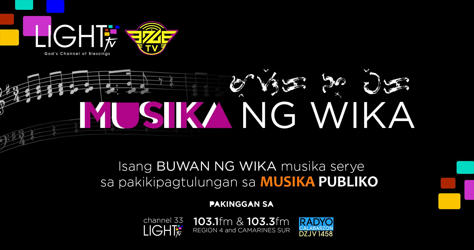 Musika ng Wika | Agimat: Sining at Kulturang Pinoy